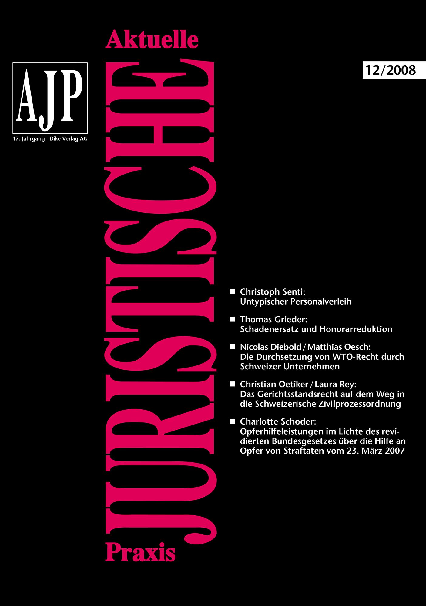 AJP/PJA 12/2008