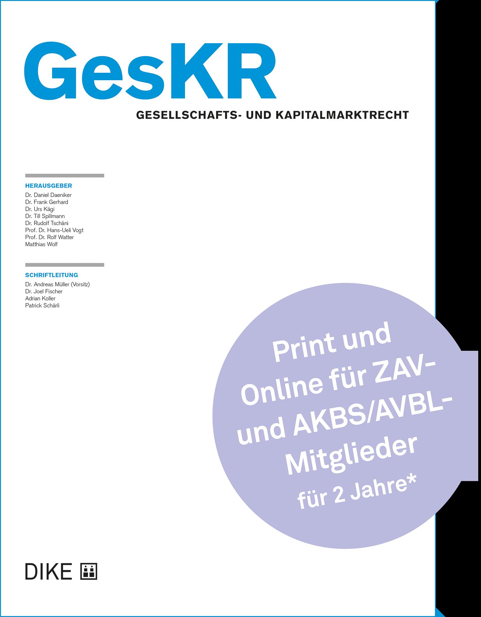 GesKR Abonnement für AV- und AKBS/AVBL-Mitglieder